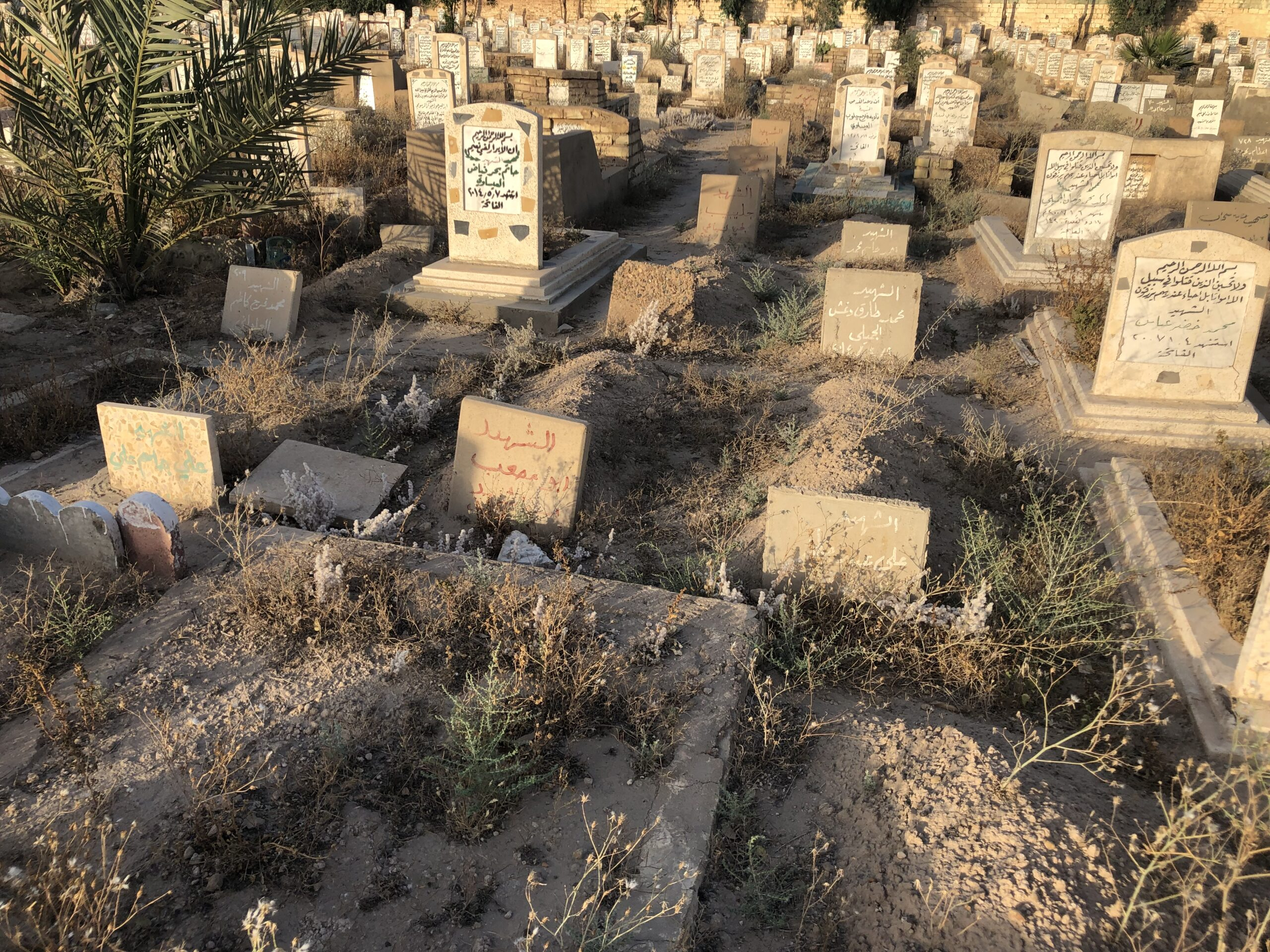 image of Martyrs Cemetery